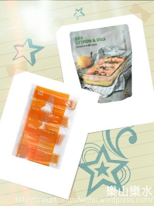Ikea 急凍三文魚柳 + 檸檬刁草汁