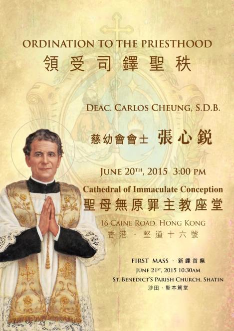 Invitation_Carlos_ordination
