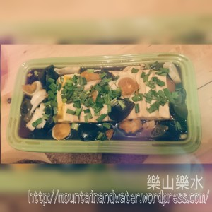鴛鴦伴豆腐