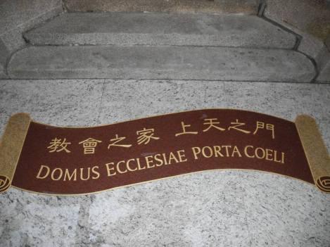 domus_ecclesiae.jpg