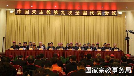 china-patriotic-church-meeting