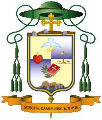 楊鳴章主教牧徽