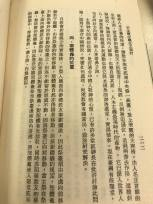 Li-CatholicChinese-p212