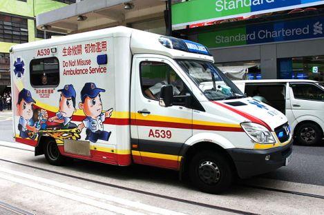 640px-Hong_Kong_Fire_Services_Ambulance_A539_(MB518CDi)