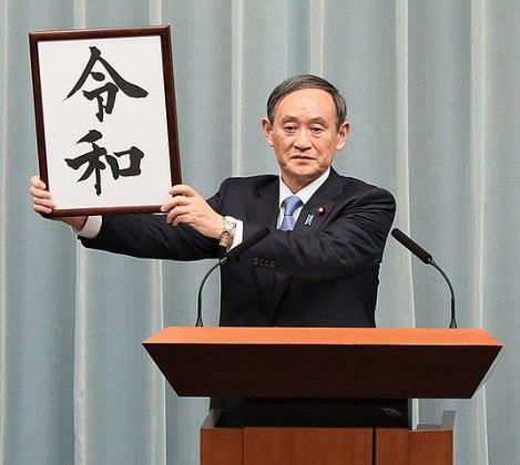 535px-Yoshihide_Suga_announcing_new_imperial_era_Reiwa_2_(cropped)